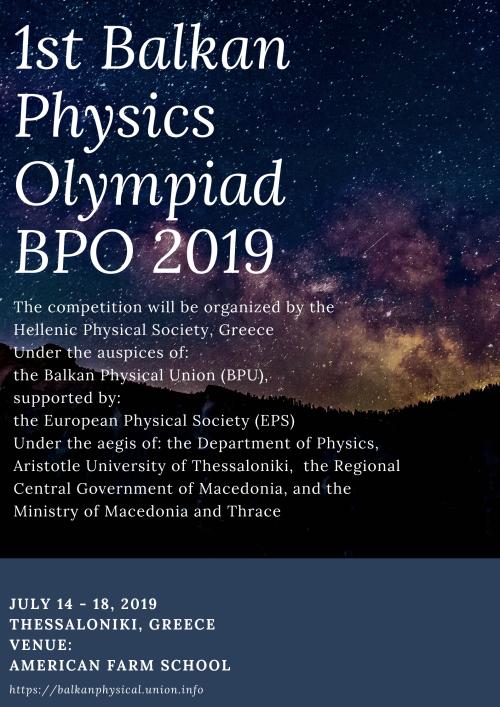 BPO poster final